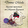 Марина Зарецкая (donna-moda) - Ярмарка Мастеров - ручная работа, handmade