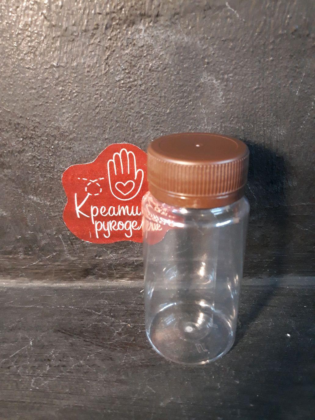 "Флакон 37"" 105 мл, с крышкой КПВ, прозрачный, Флаконы, Волгоград,  Фото №1"