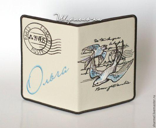 Именная вышитая обложка на паспорт `Ласточкина почта`.   Полезные вещицы от  Шармель-ки