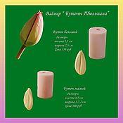 Материалы для творчества handmade. Livemaster - original item Tulip buds silicone mold. Handmade.