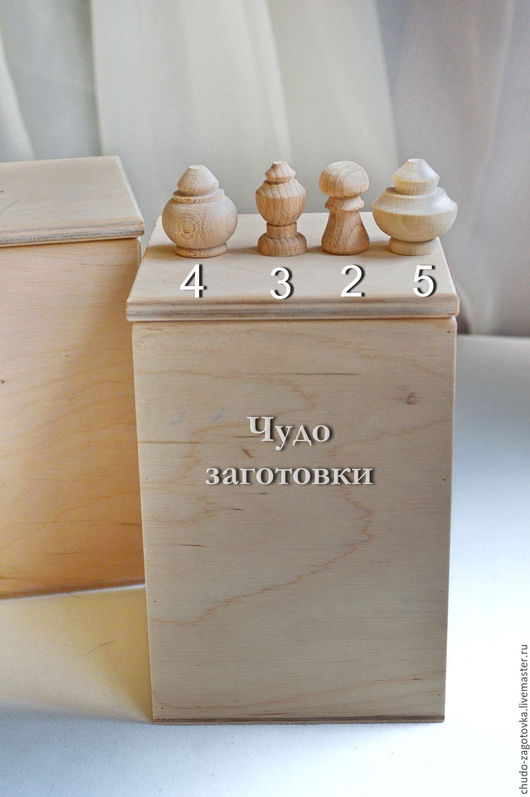 №4 - 65 р ( диамет2,7 см) № 3 -70 р (диаметр 1,8 см) №5 -75 ( диаметр 2,8 см