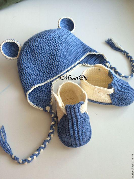 Для новорожденных, ручной работы. Ярмарка Мастеров - ручная работа. Купить Комплект для малыша. Handmade. Синий, комплект вязаный