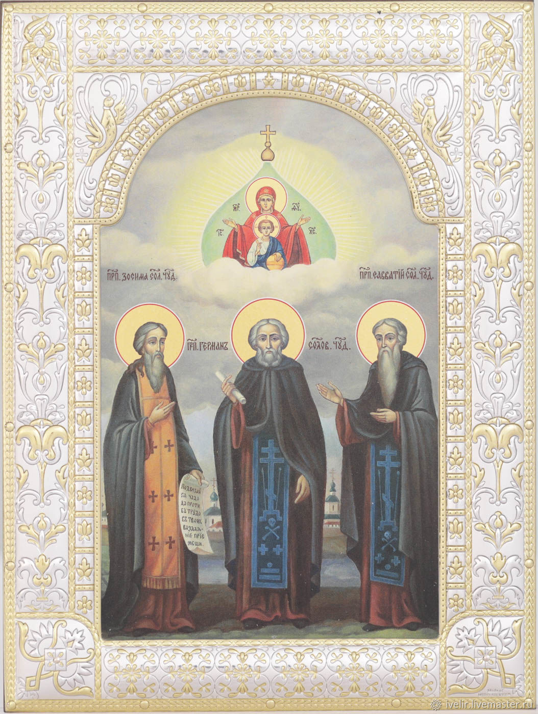 Zosima Savvatii and Herman Solovetsky Reverend (18h24cm), Icons, Moscow,  Фото №1