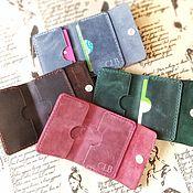 Сумки и аксессуары handmade. Livemaster - original item Wallet cardholders. Handmade.