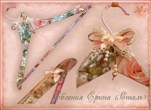 """Прихожая ручной работы. Ярмарка Мастеров - ручная работа. Купить """"Для принцессы"""",вешалка №1. Handmade. Розовый, нежный"""