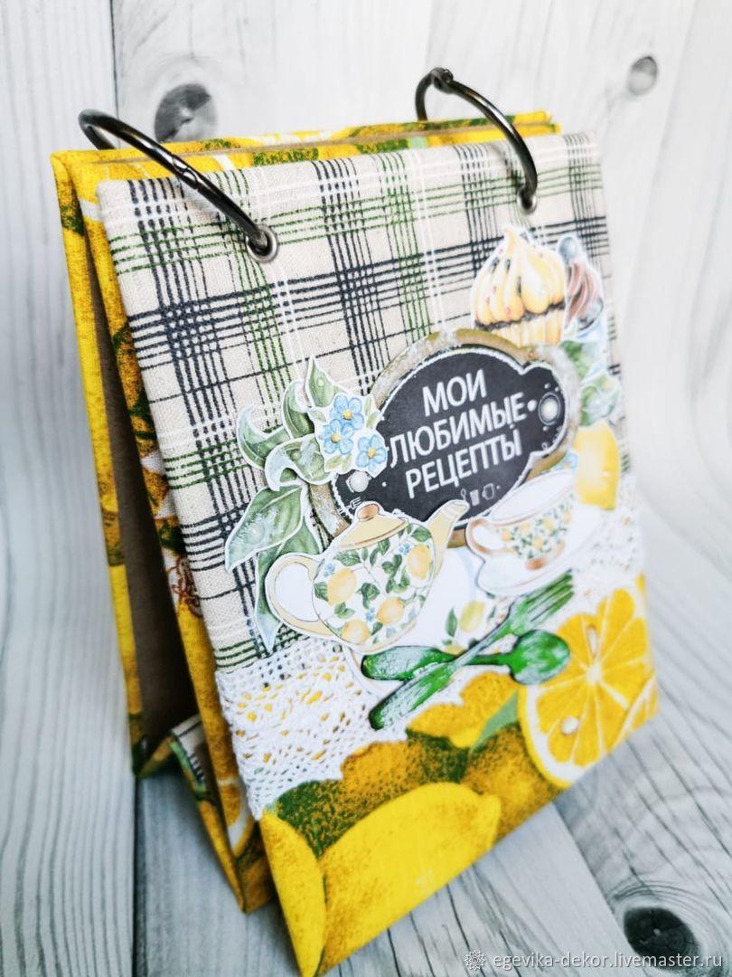 Cookbook 'Lemon', Notebook, Moscow,  Фото №1