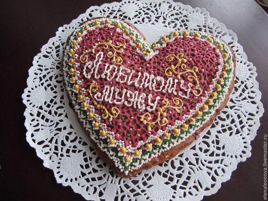 Кулинарные сувениры ручной работы. Ярмарка Мастеров - ручная работа. Купить Любимому мужу 2. Handmade. Подарок на день рождения