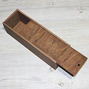 Упаковочная коробка ручной работы. Ярмарка Мастеров - ручная работа Памятная коробка-пенал под шампанское. Handmade.