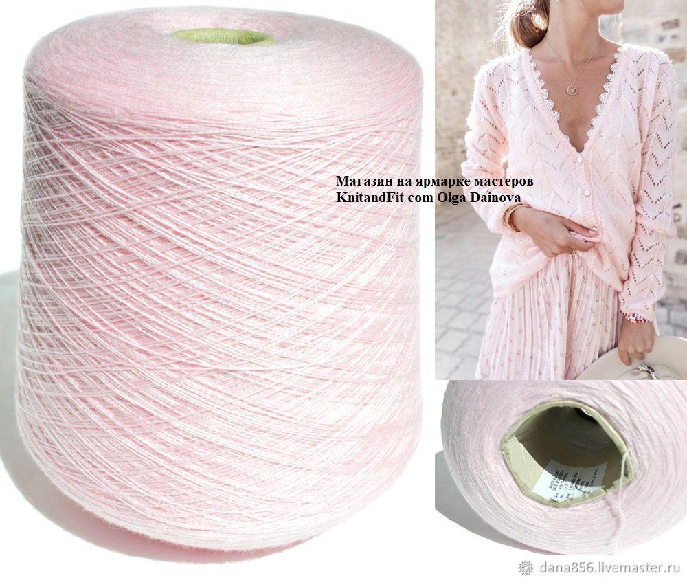 Merino. Merino Cashwool. Merino Italian. Color pink, Yarn, Moscow,  Фото №1