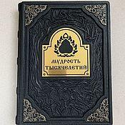 Сувениры и подарки handmade. Livemaster - original item Wisdom of the Millennia (leather gift book). Handmade.