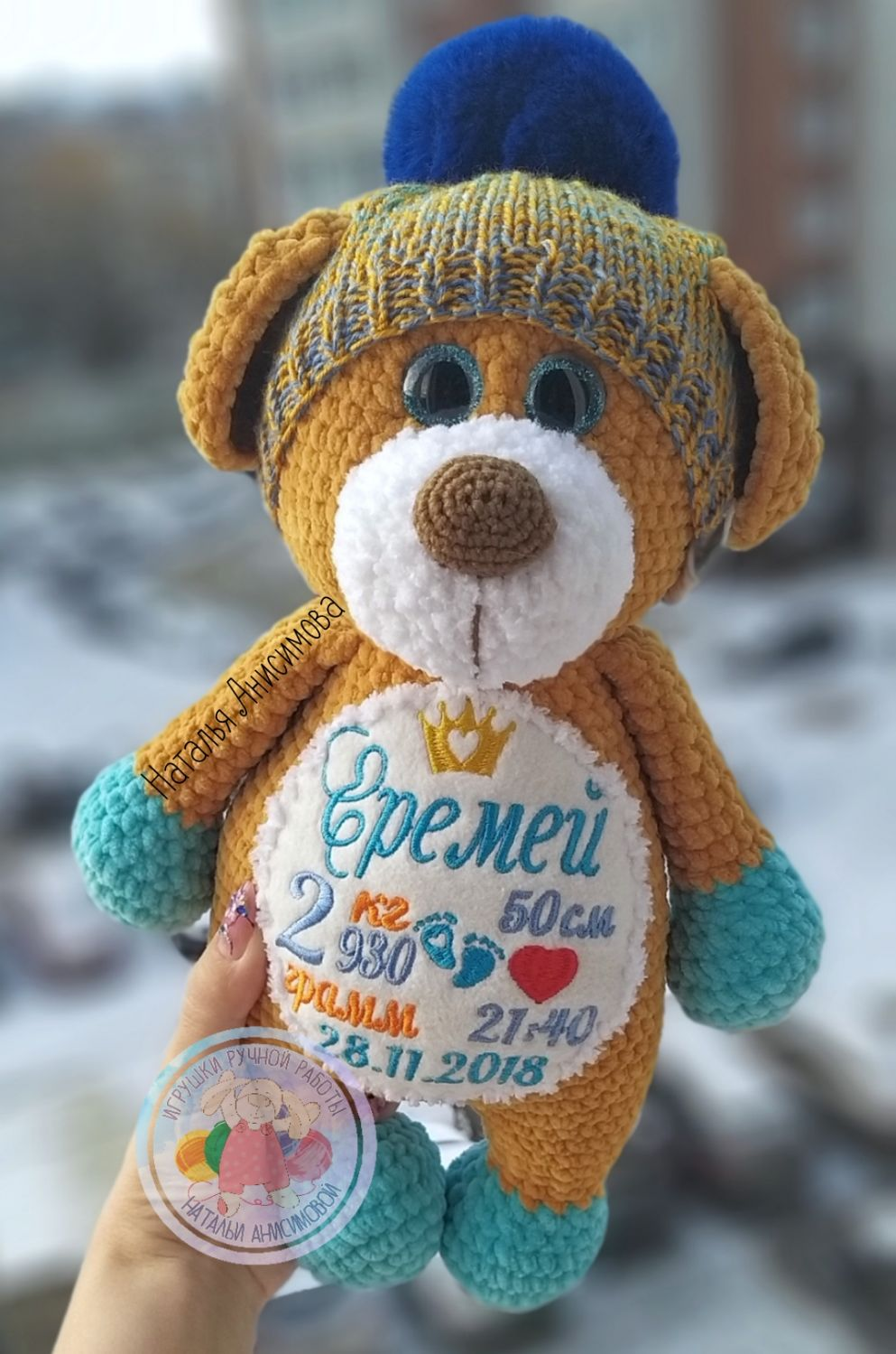 Мягкая плюшевая собачка с метрикой, Мягкие игрушки, Рязань,  Фото №1
