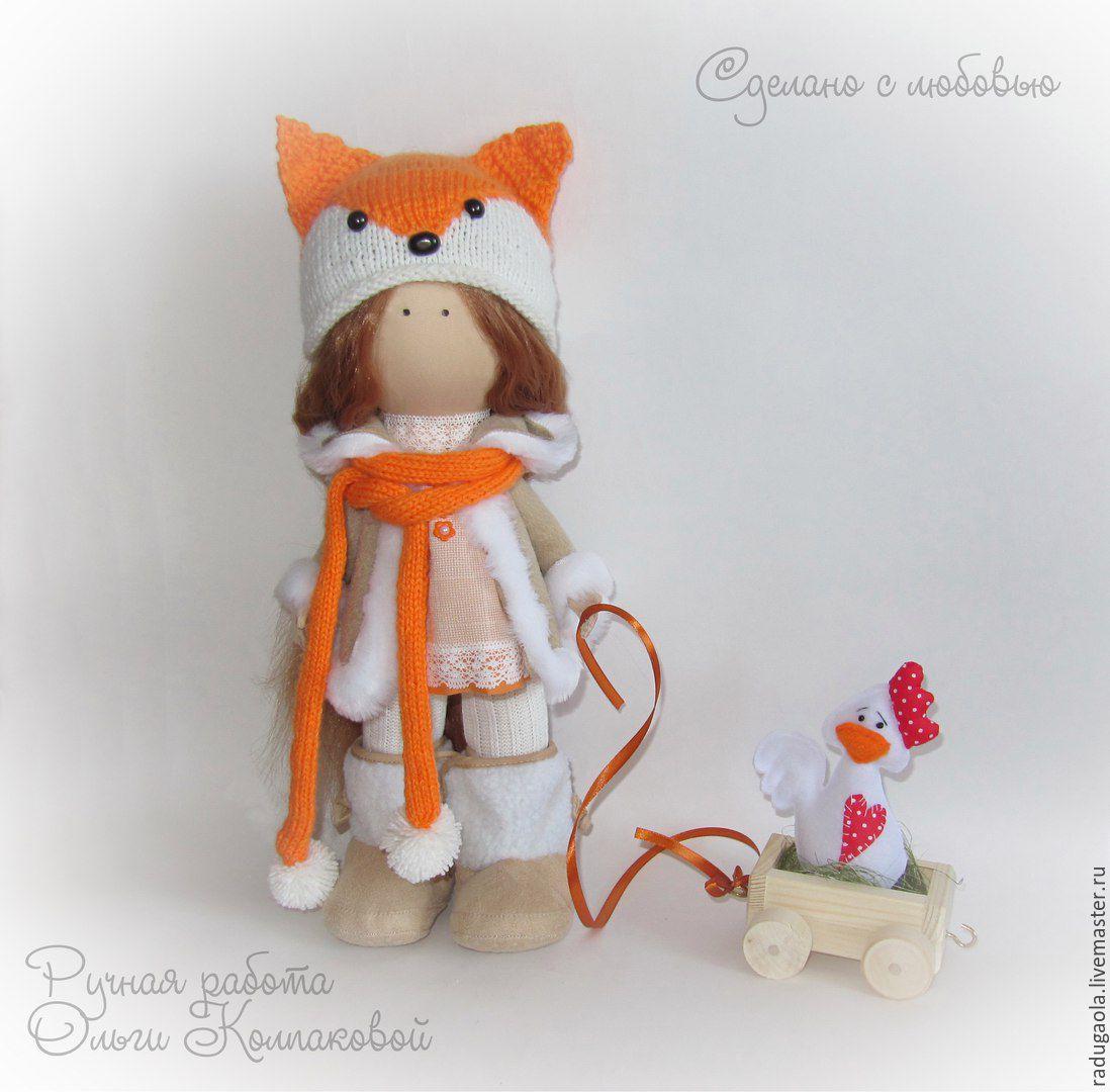 girl fox , doll fox, Dolls, Chekhov,  Фото №1