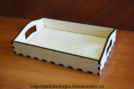 Поднос  (продается в разобранном виде) Размер: 30х20х7 см Материал: фанера 6 мм
