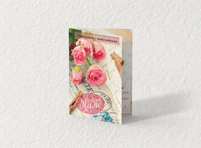 Заказать открытки с доставкой