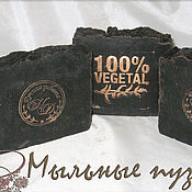 Косметика ручной работы handmade. Livemaster - original item Ayurvedic shampoo for dry hair. Handmade.