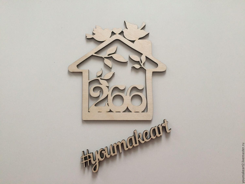 Дизайнерский номерок на дверь большой, Слова, Москва, Фото №1