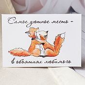 Открытки handmade. Livemaster - original item The author`s watercolor postcard.In the arms of the beloved. Handmade.
