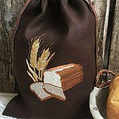 Хлебницы ручной работы. Ярмарка Мастеров - ручная работа Мешочек льняной для хлеба. Handmade.