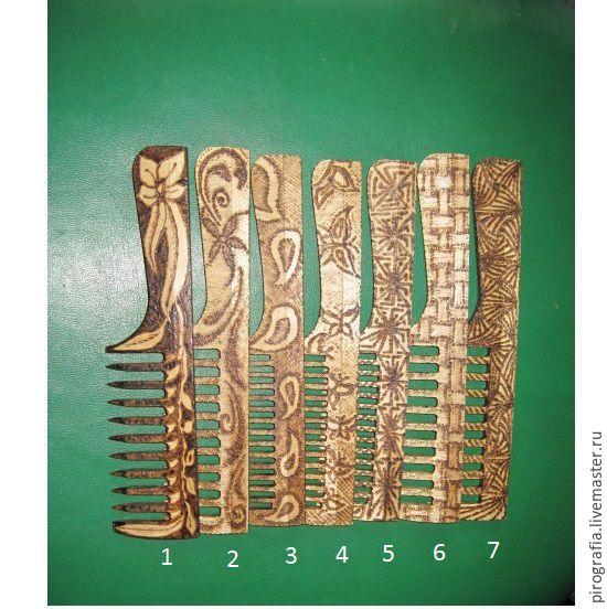Деревянная расческа ручной работы