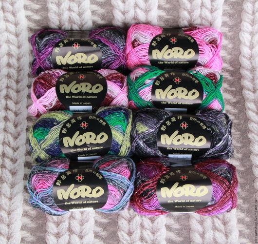 Вязание ручной работы. Ярмарка Мастеров - ручная работа. Купить Noro Silk Garden 4 ply (326). Handmade. Комбинированный