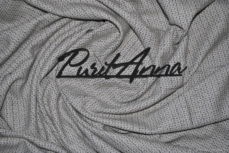 Tweed Houndstooth Pearl 3, Fabric, Nizhnevartovsk,  Фото №1