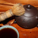 ПУЭР ПРОЛИВОМ (puerhprolivom) - Ярмарка Мастеров - ручная работа, handmade