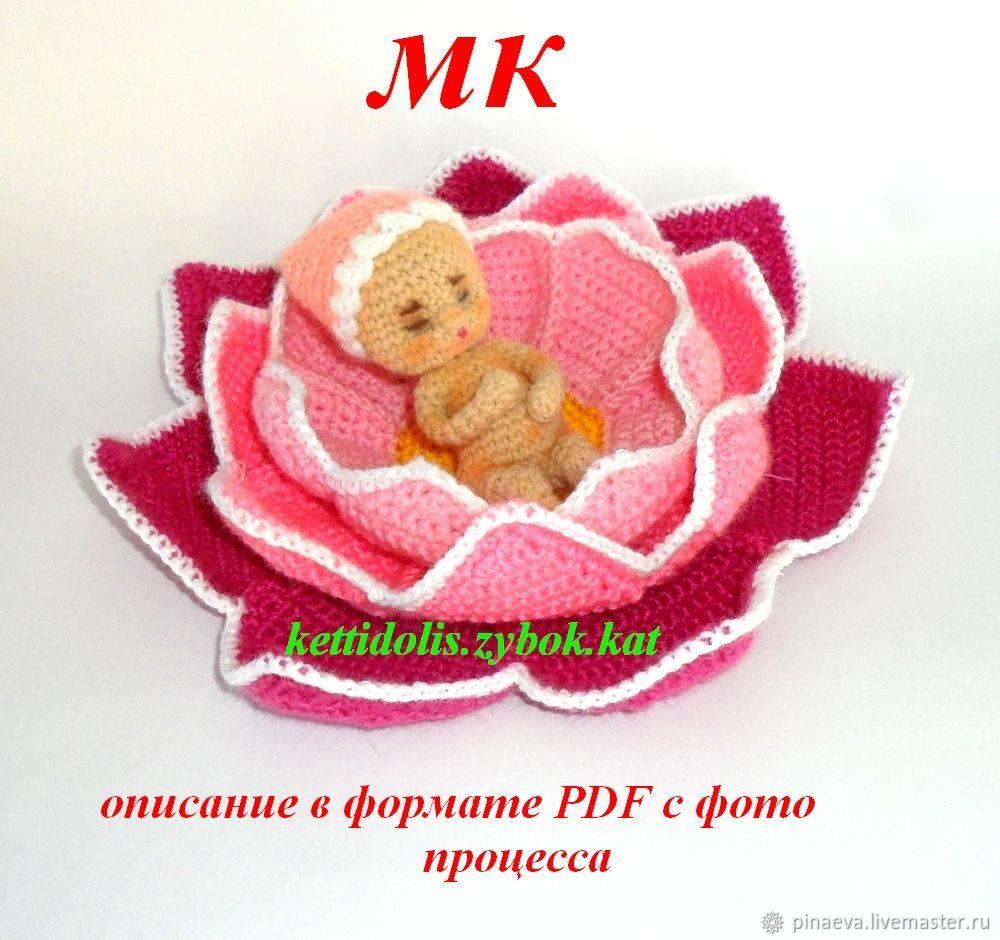 МК малыш в цветке, Мастер-классы, Барановичи,  Фото №1