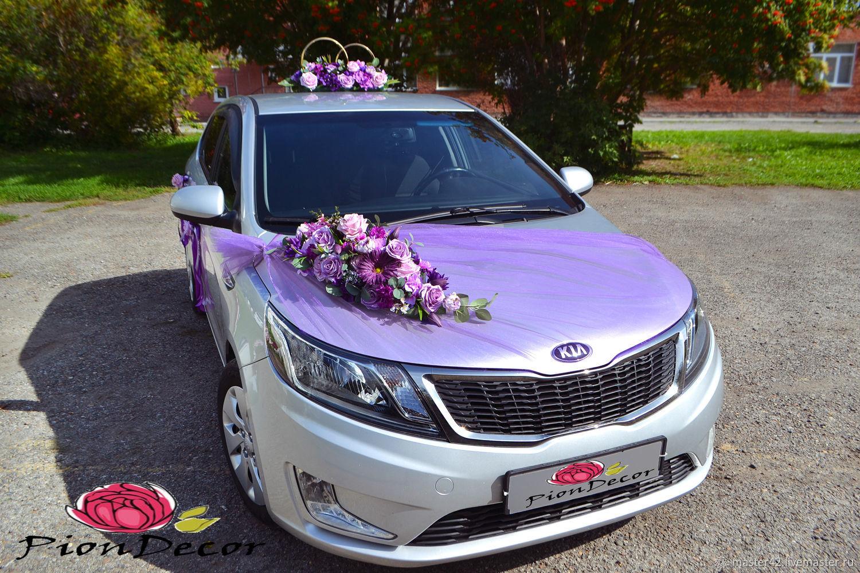 Свадебные украшения на машину в лавандовом цвете № 74, Аксессуары, Кемерово, Фото №1