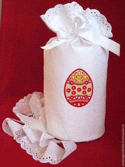 """Мешочек для кулича """"Пасхальное яйцо"""".  Комплект """"Пасхальное яйцо"""" , состоящий из мешочка для кулича и салфетки станут украшением Вашего Пасхального стола!"""