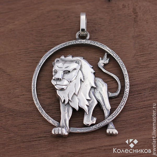 Кулоны, подвески ручной работы. Ярмарка Мастеров - ручная работа. Купить Серебряный кулон Смелый лев (серебро 925). Handmade.