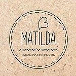 Matilda - Ярмарка Мастеров - ручная работа, handmade