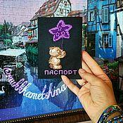 """Канцелярские товары ручной работы. Ярмарка Мастеров - ручная работа Обложка на паспорт с вышивкой """"Мишка-мечтатель"""". Handmade."""