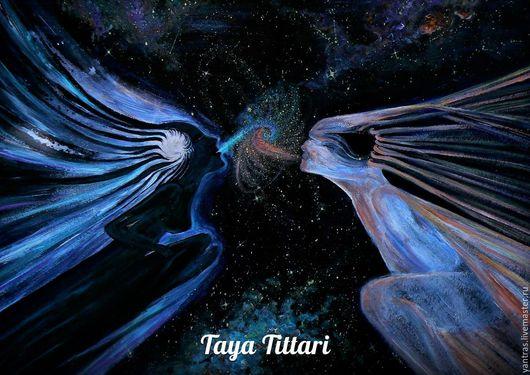 Картина Рождение Галактики