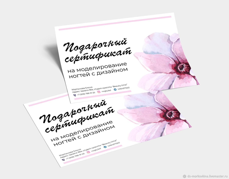 Фотосессия в москве для мужчин недорого порой случаются