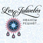 Les  Jolivetes (Алена Титовец) - Ярмарка Мастеров - ручная работа, handmade