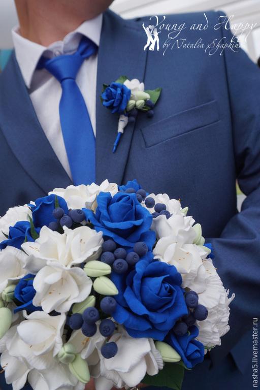 Свадебные цветы ручной работы. Ярмарка Мастеров - ручная работа. Купить Букет из роз, фрезий и черники. Handmade. Тёмно-синий