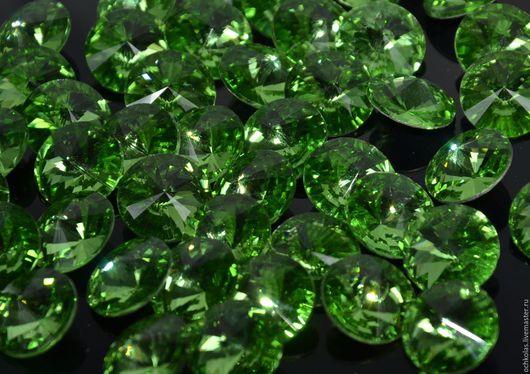Для украшений ручной работы. Ярмарка Мастеров - ручная работа. Купить Риволи 10 мм светло-зеленый. Handmade. Салатовый