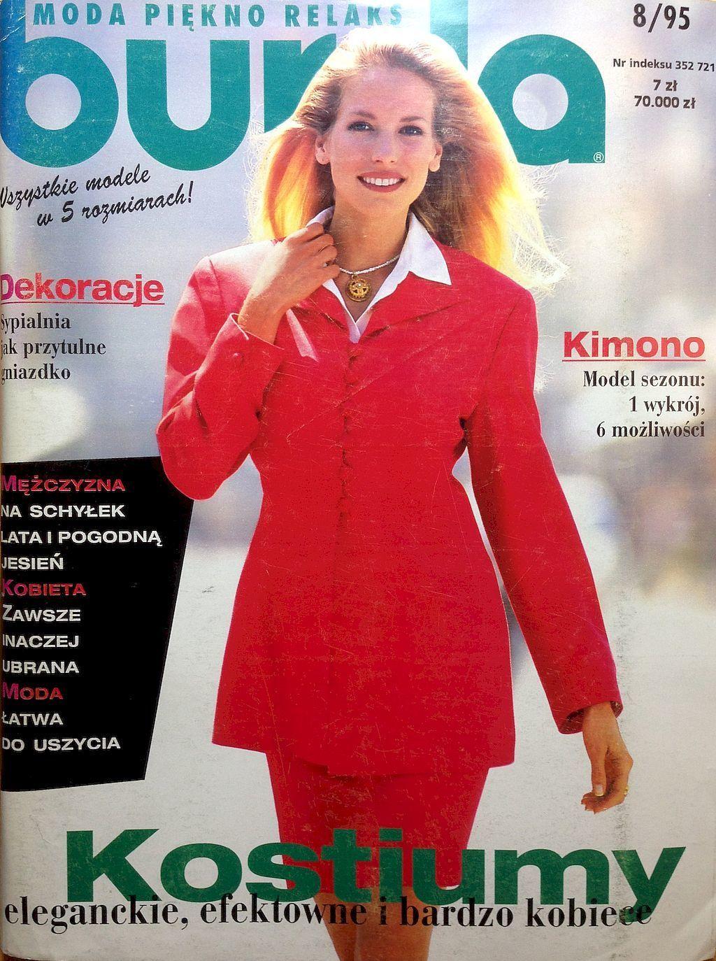 Burda Moden № 8/1995, Польское издание, Выкройки для шитья, Москва,  Фото №1