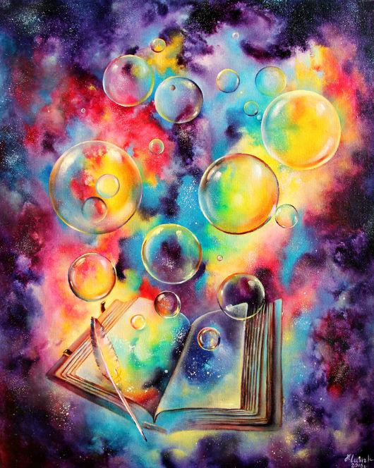Фантазийные сюжеты ручной работы. Ярмарка Мастеров - ручная работа. Купить Картина Мечты сбываются. Handmade. Разноцветный, Живопись, мечта
