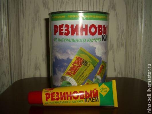 один литр стоит 290 рублей