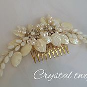 Свадебный салон handmade. Livemaster - original item Comb hairstyles for brides with natural mother of pearl and pearls. Handmade.