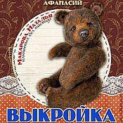 Материалы для творчества handmade. Livemaster - original item Pattern Bears Athanasius. Handmade.