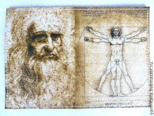 Обложка для паспорта Леонардо да Винчи. Подарок на 23 февраля