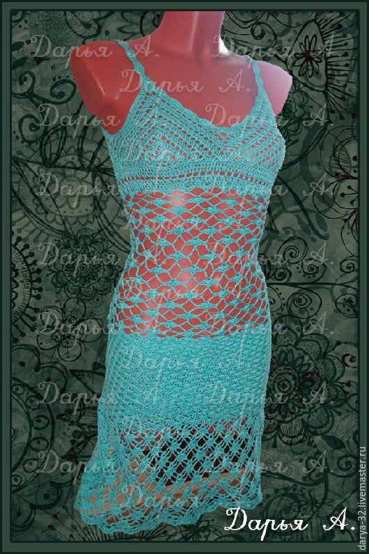 """Платья ручной работы. Ярмарка Мастеров - ручная работа. Купить Сарафан """"Летний бриз"""". Handmade. Бирюзовый, платье летнее"""
