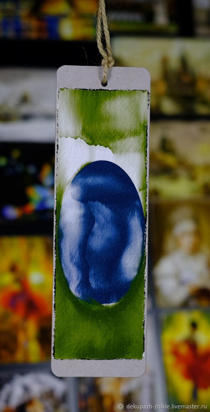 Абстракция «Начало#1», Закладки, Санкт-Петербург,  Фото №1