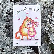 """Открытки ручной работы. Ярмарка Мастеров - ручная работа Открытка с парой - котом и зайкой """"Я тебя люблю!"""". Handmade."""