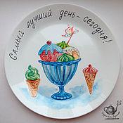 """Посуда ручной работы. Ярмарка Мастеров - ручная работа тарелка """"Вкусняшка"""" 2. Handmade."""