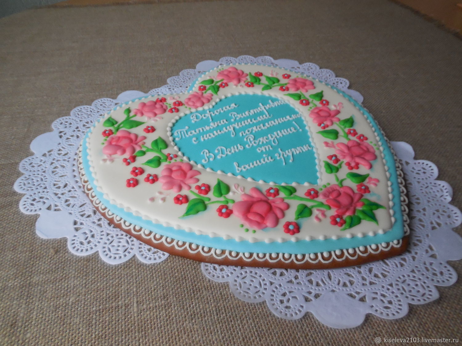 A Cake On A Birthday 30 Cm Gift Shop Online On Livemaster With