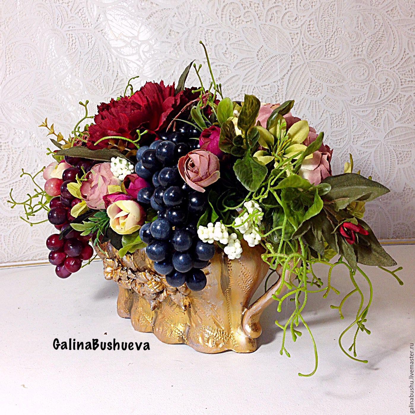 Композиции с цветами и фруктами