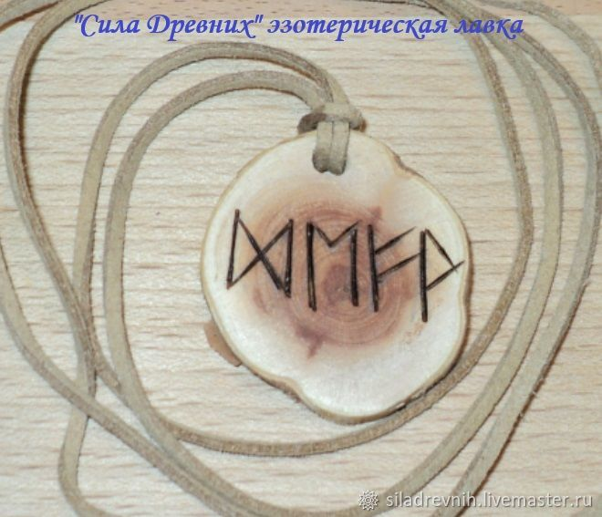 Amulet for a breakthrough and success, Amulet, St. Petersburg,  Фото №1